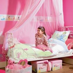Parure de lit Disney Princess Cendrillon